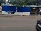 Сдается торгово-остановочный комплекс на пл.Артема