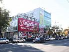 Предлагаю продажу торговой площади в ТК Миллениум по пр-ту Гагарина