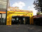 Предлагаю продажу торговой площади в центре Кривого Рога по ул. Виталия Матусевича