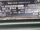 электродвигатель АИР90L4Y3 2.2kw