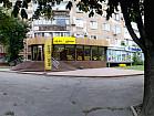 предлагаю в аренду коммерческую недвижимость по пр-ту Мира 29