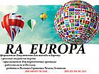 Работа в Польше по новому паспорту без визы
