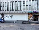 предлагаю в аренду коммерческую площадь по пр-ту Гагарина 46