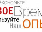 Курсы Создание сайтов, технологии и инструменты, дизайн и продвижение.
