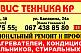 """Чистка,ремонт,профилактика бойлеров от""""Сервис Техника КР"""""""
