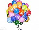Оформление гелиевыми и воздушными шарами