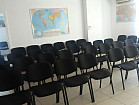 Аренда универсального конференц-зала