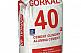Цемент глиноземистый «Gorkal 40»