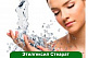Этилгексил Стеарат - реагент для кожи, 1 кг