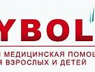 Айболит - перевезти больного в коме из Киева в Одессу, в Донецкую область