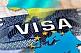 Все виды виз в Польшу, Литву, Испанию, Болгарию, и др.страны. Работа.