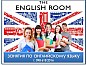 Английский язык - репетитор (Автовокзал)