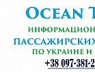 Прямые рейсы в Крым ежедневно