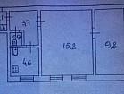 Продам 2-ух комнатную квартиру на НКГОКе
