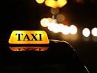 Такси города Кривой Рог
