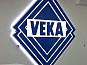 Металлопластиковые окна Veka