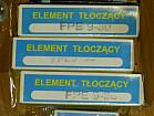 FPE 9-3U плунжерная пара на двигатель SW400, 6ct107, SW266