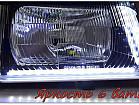 Фары Москвич 2141 АЗЛК с лампами Philips и ходовыми огнями