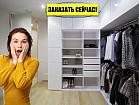 В Кладовку Дверь Мебель Перепланировка Ремонт Кладовой