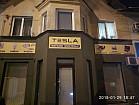 Магазин электротоваров Тесла