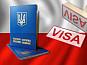 Виза в Польшу(приглашение,страховка и анкета).Работа в Польше