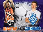 Фан-тур из Кривого Рога в Одессу на матч Суперкубка Украины 2018 Шахтер - Динамо