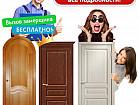 Двери Сосна | Дверь из Сосны | Сосновые Дверки | Входные Межкомнатные | Арочные Нестандартные Раздви