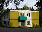Аренда офис Кривой Рог Героев АТО 92 Димитрова Автовокзал