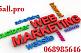 Создание и реклама сайтов. Разработка сайтов под ключ. Продвижение в ТОП. Домен и хостинг в подарок