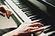 Уроки игры на фортепиано/синтезаторе