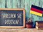 Занятия по немецкому языку