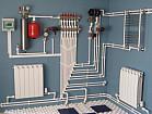 Отопление Кривой Рог | Автономное Отопление | Ремонт Купить Заменить Цена