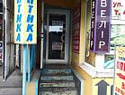 Субаренда, рынок Соцгород, (за ТЦ Аркада)
