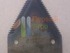 Сегмент CLAAS H066.32 / 611203.1 аналог (крупный зуб)