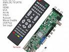 Универсальный скалер с DVB-T2 тюнером DS.D3663LUA.A81 + кнопки управления (7key)