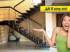 Лестницы на Второй Этаж | Лестницу Лестница Купить Цена Кривой Рог