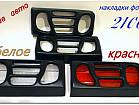 Ваз 2106 накладки задних фонарей тюнинг