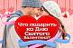 """14 февраля в СПА. Программа """"День Влюбленных"""" Акция!"""