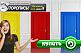 Крашенные Двери | Двери под Покраску | Цветные Двери Цена Купить