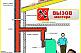 Отопление Услуги | Котёл Купить Цена | Ремонт Обслуживание Дымоход
