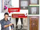 Облагородить Дверь/Окно/Балкон Минимизировать Энергопотери/Теплоизоляция/Шумоизоляция