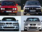 Авто разборка  BMW
