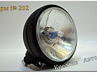 Фара для мотоциклов с лампой Н4 xenon