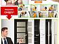 Установщик Дверей | Специалист по Установке Двери | Установить Дверь