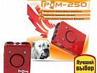 Отпугиватель собак Гром 250 оптовая цена, защита от злых собак