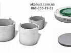 Кольца колодцев бетонные, жби,устройство септика,сливная яма под ключ.