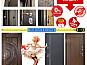 Входные Двери с Двойным Притвором и Антисрезами | Антисрезы на БронеДверях