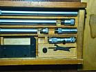 Продам  нутромер микрометрический   НМ 75 - 600