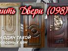 Ламинированные Двери | Купить Ламинированную Дверь | Ламинированные Межкомнатные Двери