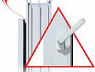 Окна Пластиковые ПВХ | Пошаговое Микро Проветривание Окна | Микропроветривание Пластиковых Окон